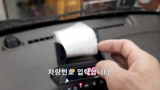 냉동탑차 온도기록계 설치하기(타코메타장착),신흥콘트롤 …