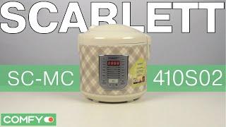 Scarlett SC-MC410S02 - мультиварка с ярким дизайном - Видеодемонстрация от Comfy.ua