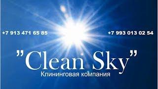 видео Мойка окон в Барнауле, цены / Гормастер