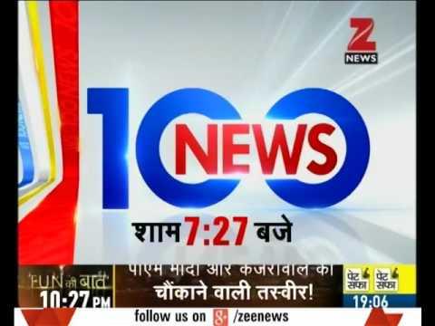 Unidentified persons shot dead a man in Najafgarh's Chawla area of Delhi