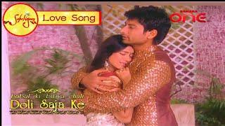 Doli Saja Ke l Daksha Anupama Love Theme | Ho Na Jaye Humko Pyaar