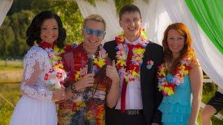 видео Свадьба в гавайском стиле