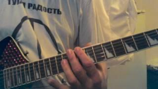 Игра на гитаре. Урок 38. Айова пульсом бьёт бит, разбор песни