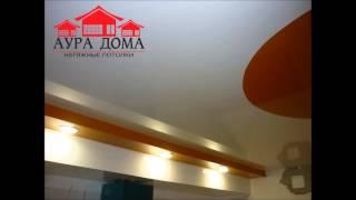 Аура дома (Второе видео)