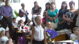 Бердянск, 1 сентября, 1 урок!