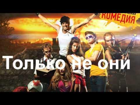 Видео Фильмы мелодрама 2017 смотреть онлайн бесплатно