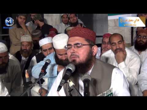 Quran Recitation Qari anwar ul hassan shah Mehfil e Qirat