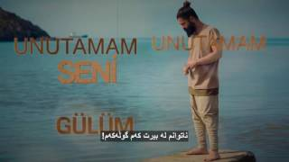 Koray Avcı  Unutamam Seni kurdish sub - خۆشترین گۆرانی ژێرنووسی کوردی Video