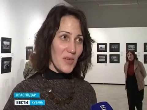 Почти вековая история Краснодара в фотографиях представлена в музее имени Коваленко