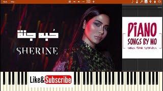 تعليم عزف اغنية شيرين حبه جنة بيانو - Sherine - Hobbo Ganna Piano