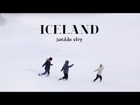 Eng/눈 덮힌 겨울 아이슬란드, 여자 셋 아이슬란드 여행 브이로그