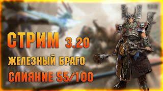 🔴Браго 55/100, обзоры, розыгрыши  - Raid: Shadow legends