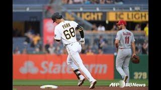 'MLB 데뷔 첫 홈런' 박효준, 통산 128승 투수 …