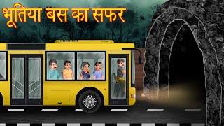 भूतिया बस का सफर   Ghost Conductor   Hindi Horror Stories   Hindi Kahaniya   Stories in Hindi  Story