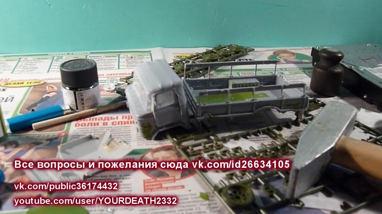 Интернет-магазин автозапчастей и аксессуаров для газ-66,3308,53,зил, паз в нижнем новгороде.