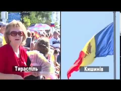 Назад в СССР: как живет непризнанная Приднестровская республика. Факты недели, 04.09