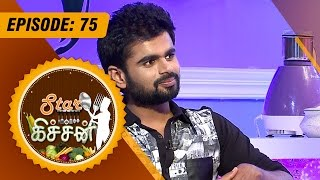 Star Kitchen spl show 02-10-2015 episode 75 Actor Madhan Special Cooking in tamil full hd youtube video 02.10.15 | Vendhar Tv Star Kitchen programs 2nd October 2015