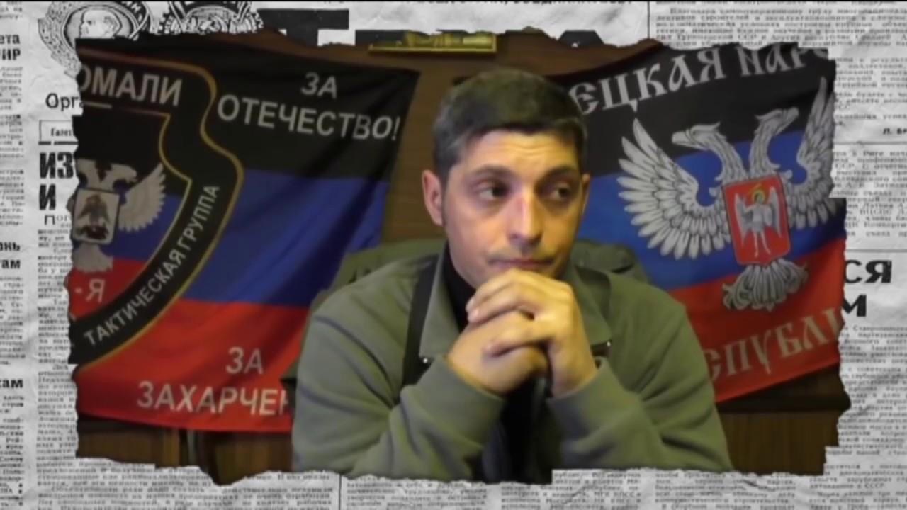 Как на Донбассе российских солдат разоблачали
