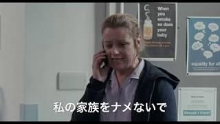 『家族を想うとき』日本語字幕付き海外版予告
