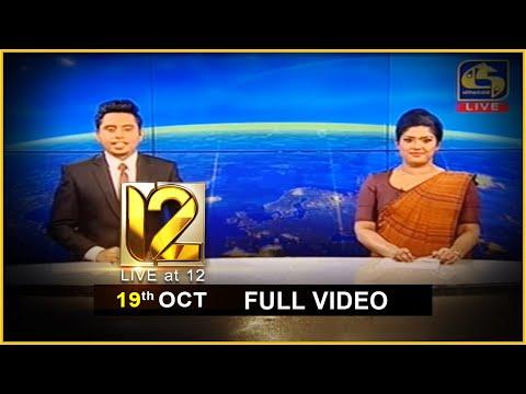 Live at 12 News – 2020.10.19