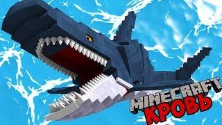Minecraft: НУБ ПРОТИВ АКУЛЫ – ТРОЛЛИНГ НЕВИДИМКОЙ И 100% ЗАЩИТА ОТ НУБОВ! MINECRAFT НУБ