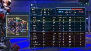 Exteel-Gameplay.2010.6.17. Korea Exteel 에이스어태커 점령전 해상발사기지