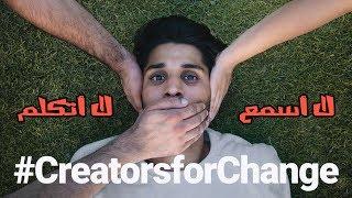 أنا أصم 👂🏼🚫 #عمر_يجرب Creators for Change