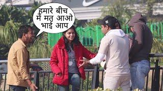 Hmare Bich Me Mat Aao Bhai Prank On Cute Girl By Desi Boy With Twist Epic Reaction