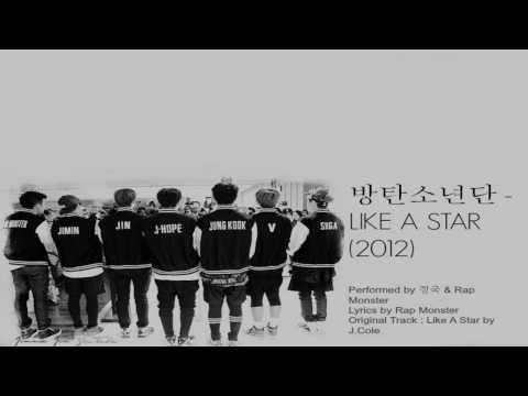 [KOR/ROM/ENG] Like A Star - RAP Monster ft Jungkook || 방탄소년단 (Bangtan Sonyeondan)