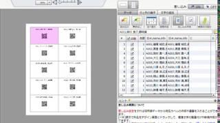 エクセル入退室プログラム付QRコードリーダー「CP-01プラス」に...