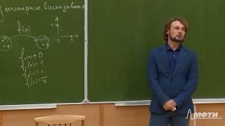 Алгоритмы на Python 3. Лекция №2