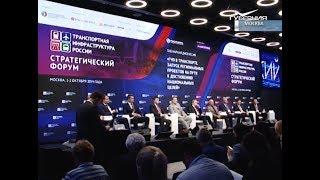 Самарская область подписала соглашение о строительстве жд ветки к территории ОЭЗ Тольятти