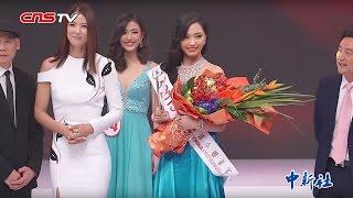 2015中国环球小姐 出炉   xue yunfang win the chinese  miss universe 2015