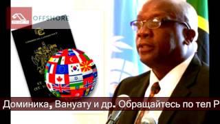 видео Отзывы туристов об Антигуа и Барбуде и истории поездок
