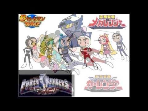 Bomberman B Daman Bakugaiden Super Sentai Hero Getter