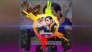 Tera Nachna Dekh Ke Meri Lungi languriya DJ kuldeep goliya