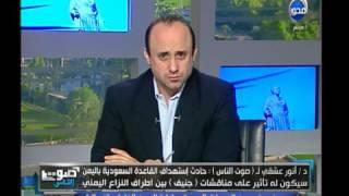 أنباء عن مقتل قائد القوات الخاصة السعودية بعدن باليمن  .
