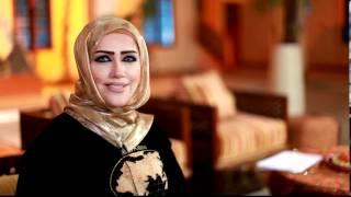 كلمة الاعلامية الكويتية غادة السراج لـ مجلة صور الكويت