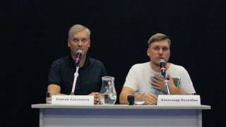 Светлаков и Незлобин о фильме