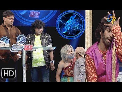 Genes   6th Jan 2018   Full Episode   Bullet Bhaskar   Sunami Sudhakar   ETV Telugu