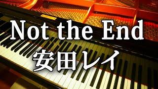 レイ not the end 安田