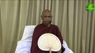 381. පරම සත්යය - Parama Sathya (2018-05-01 Pilimathalawa)