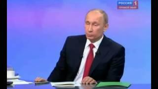 Путин про Лукашенко! Россия и Белоруссия!