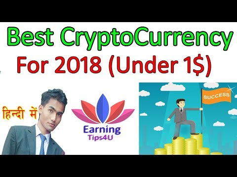 Best Digitalcurrency For 2018 Under 1USD - In Hindi