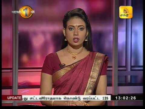 News 1st Lunch time Shakthi TV 1PM 10th July 2017