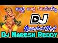 Bujji Bujji ganapayya DJ song mix bye DJ Naresh Reddy from Chinna Ganjam