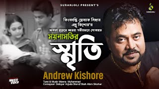Moynamotir Sriti by Andrew Kishor