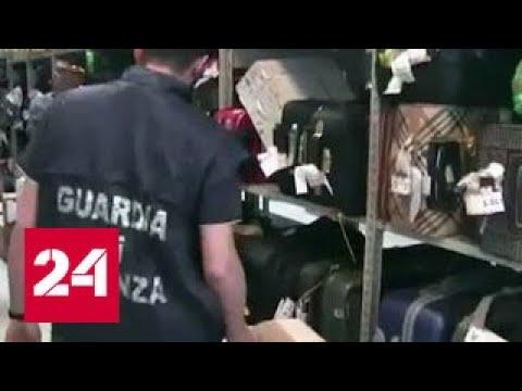 Сотрудники аэропорта Fiumicino воровали из багажа телефоны и планшеты