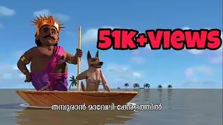 New Onam Song/Maveli../kerala/flood situation/2018