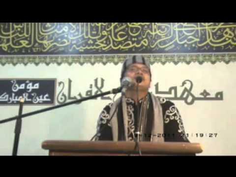 H  Mu'min 'Ainul Mubarak Shalawat 'Alal Mushtafa